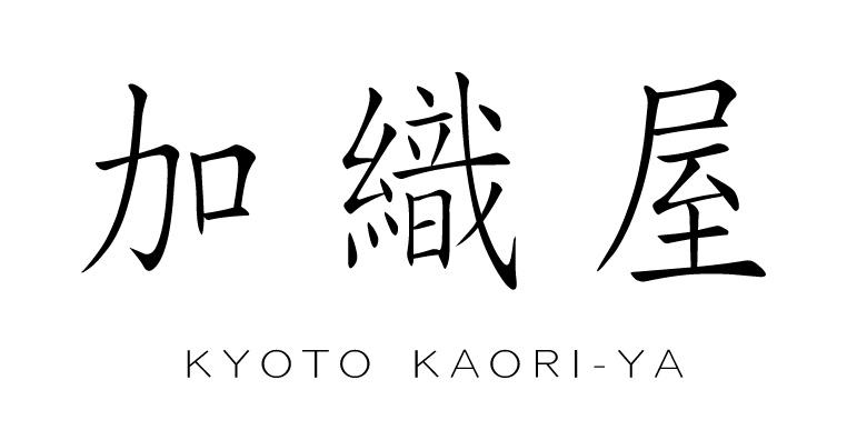 KYOTO 加織屋 吉岡加織,京都のつまみ細工 髪飾り(成人式,卒業式七五三,着物、浴衣)